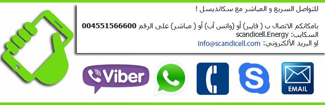 kontakt_us